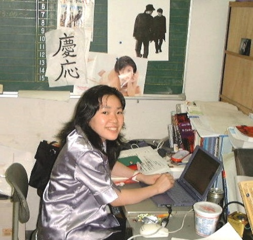 Yuko Keio